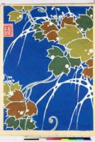 友禅図案(有職模様図案集より) 20046002466| 写真素材・ストックフォト・画像・イラスト素材|アマナイメージズ