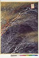 友禅図案(秋模様友禅図案集より) 20046002474| 写真素材・ストックフォト・画像・イラスト素材|アマナイメージズ