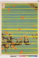 友禅図案(秋模様友禅図案集より) 20046002485| 写真素材・ストックフォト・画像・イラスト素材|アマナイメージズ