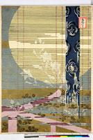 友禅図案(秋模様友禅図案集より) 20046002618| 写真素材・ストックフォト・画像・イラスト素材|アマナイメージズ