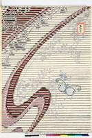 友禅図案(秋模様友禅図案集より) 20046002649| 写真素材・ストックフォト・画像・イラスト素材|アマナイメージズ