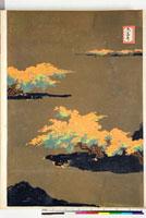 友禅図案(秋模様友禅図案集より) 20046002670| 写真素材・ストックフォト・画像・イラスト素材|アマナイメージズ