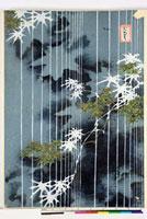 友禅図案(秋模様友禅図案集より) 20046002857| 写真素材・ストックフォト・画像・イラスト素材|アマナイメージズ