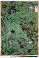 友禅図案(秋模様友禅図案集より) 20046002894| 写真素材・ストックフォト・画像・イラスト素材|アマナイメージズ