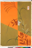 友禅図案(伊達模様友禅図案集より) 20046002906| 写真素材・ストックフォト・画像・イラスト素材|アマナイメージズ