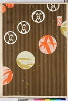 友禅図案(伊達模様友禅図案集より) 20046002953| 写真素材・ストックフォト・画像・イラスト素材|アマナイメージズ