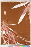 友禅図案(伊達模様友禅図案集より) 20046002994| 写真素材・ストックフォト・画像・イラスト素材|アマナイメージズ