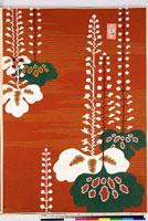 友禅図案(伊達模様友禅図案集より) 20046003084| 写真素材・ストックフォト・画像・イラスト素材|アマナイメージズ