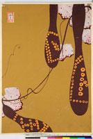 友禅図案(伊達模様友禅図案集より) 20046003092| 写真素材・ストックフォト・画像・イラスト素材|アマナイメージズ