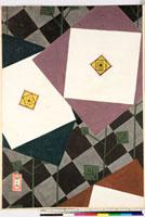 友禅図案(伊達模様友禅図案集より) 20046003106| 写真素材・ストックフォト・画像・イラスト素材|アマナイメージズ