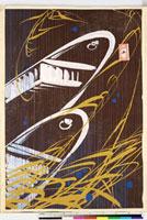 友禅図案(伊達模様友禅図案集より) 20046003132| 写真素材・ストックフォト・画像・イラスト素材|アマナイメージズ