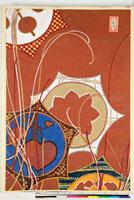 友禅図案(伊達模様友禅図案集より) 20046003190| 写真素材・ストックフォト・画像・イラスト素材|アマナイメージズ