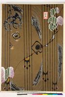 友禅図案(伊達模様友禅図案集より) 20046003262| 写真素材・ストックフォト・画像・イラスト素材|アマナイメージズ