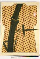 友禅図案(伊達模様友禅図案集より) 20046003410| 写真素材・ストックフォト・画像・イラスト素材|アマナイメージズ