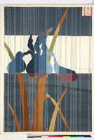 友禅図案(夏模様随意友禅図案集より) 20046004348| 写真素材・ストックフォト・画像・イラスト素材|アマナイメージズ