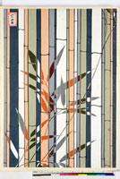友禅図案(夏模様随意友禅図案集より) 20046004374| 写真素材・ストックフォト・画像・イラスト素材|アマナイメージズ