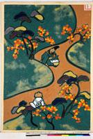 友禅図案(秋冬応用随意友禅図案集より) 20046005294| 写真素材・ストックフォト・画像・イラスト素材|アマナイメージズ