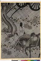 友禅図案(秋冬応用随意友禅図案集より) 20046005308| 写真素材・ストックフォト・画像・イラスト素材|アマナイメージズ