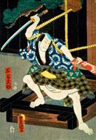 Onoe Kikujuro II as Arima-no-Ofuji, by Utagawa Kunisada. Ja 20048002675| 写真素材・ストックフォト・画像・イラスト素材|アマナイメージズ
