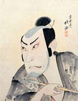The Actor Ichikawa Ebijuro I, by Hokushu Shunkosai. Japan,