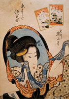 The Chapter �fAsagao�f, from the Genji in Edo Style series,
