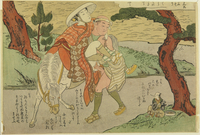 Lovers On a Horse; by Suzuki Harunobo (1725 - 70);  Japanese