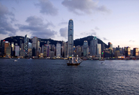 China. Hong Kong. View Of Victoria Harbour