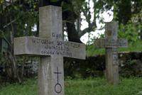 Stone cross on doctor Albert Schweitzer's grave at the hospital in Lambarene, Gabon, Central Africa. (Photo by: Arterra/UIG)