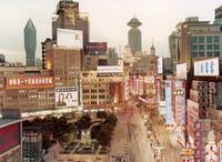 Nanjing Donglu, Shanghai, China