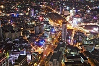 Aerial view of Ho Chi Minh City, District 1, Vietnam
