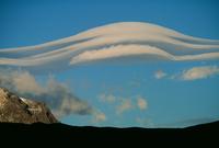 Altocumulus clouds, Los Glaciares National Park, Argentina