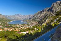 Kotor, Bay of Kotor, UNESCO World Heritage Site, Montenegro, Europe