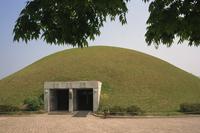 Heavenly Horse tomb, Tumuli Park, Kyongju, Korea, Asia