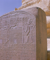 Stela in front of the Sphinx, Giza, UNESCO World Heritage Site, near Cairo, Egypt, North Africa, Africa 20062003012| 写真素材・ストックフォト・画像・イラスト素材|アマナイメージズ