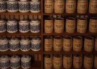 Pu'er Tea from Yunnan Province, China, Asia 20062010045| 写真素材・ストックフォト・画像・イラスト素材|アマナイメージズ