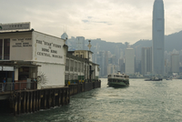 Tsim Sha Tsui Star Ferry Terminal, Kowloon, Hong Kong, China, Asia 20062021716| 写真素材・ストックフォト・画像・イラスト素材|アマナイメージズ