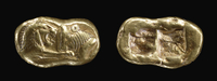 Lydian, around 550 BC From modern TurkeyIs this a coin of t