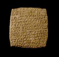 Early Colony Period, around 1850 BC From K?ltepe, modern T 20065000226| 写真素材・ストックフォト・画像・イラスト素材|アマナイメージズ