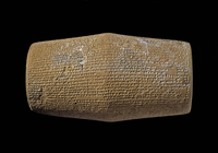 Clay prism: containing a foundation record of Sennacherib. N