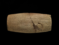 Cyrus Cylinder recounting Cyrus', king of Persia (559-530 B