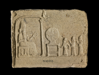Clay cover of sun god tablet; placed as protection over the