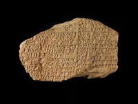 Large part from centre of reverse side of a clay tablet with 20065000458| 写真素材・ストックフォト・画像・イラスト素材|アマナイメージズ