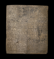 Stone-tablet  Neo Babylonian Dynasty, 604-562 BC. After the