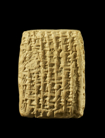 Clay tablet with cuneiform inscription mentioning the name o