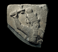 This is a fragment of a relief depicting the Syrian storm-go