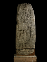Stela H-9-11-0-0-0. Slab, tablet (with hieroglyphs) made of