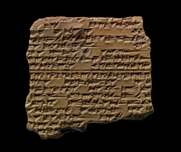 Cuneiform tablet. Library of Ashurbanipal