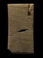 Cuneiform tablet. Library of Ashurbanipal 20065000582| 写真素材・ストックフォト・画像・イラスト素材|アマナイメージズ