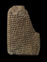 Library of Ashurbanipal, Neo-Assyrian