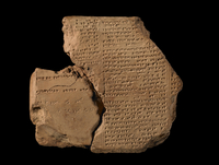 Library of Ashurbanipal's clay tablet, Neo-Assyrian